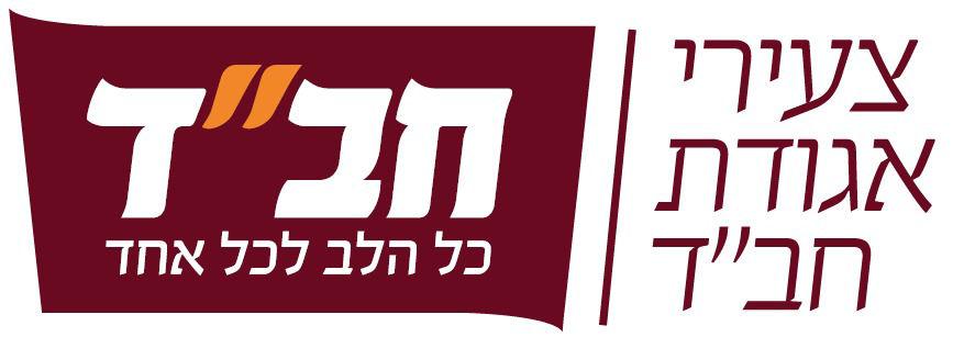 chabad4u