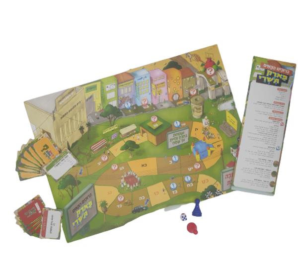 תמונה של 10 יחידות - ערכת משחק - פארק תשרי