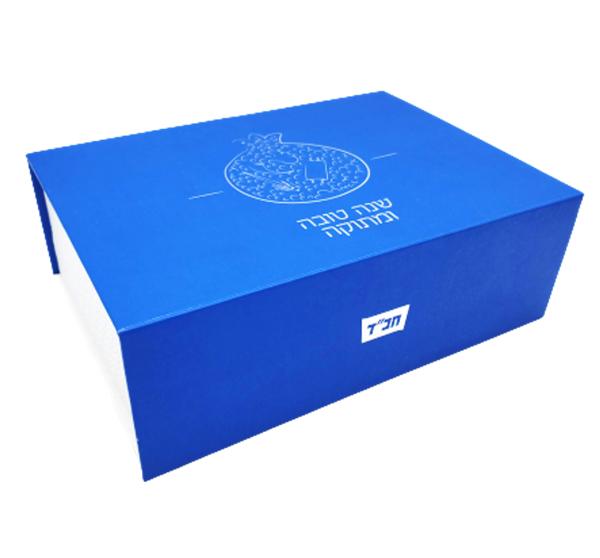 תמונה של 5 יחידות - קופסא ממותגת `שנה טובה` (ריקה)